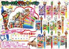【入荷予定】クレヨンしんちゃんラバー付きグリッターペン3210【予定単価¥70】12入