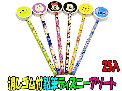 消しゴム付鉛筆ディズニーアソート 【単価¥24】25入