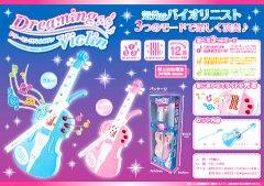 Dreaming Violin−ドリーミングヴァイオリン 【単価¥688】2入