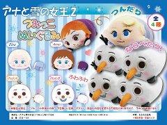 アナと雪の女王2 つみっこぬいぐるみ 【単価¥356】4入