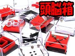 頭脳箱 【単価¥35】24入