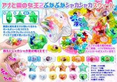 アナと雪の女王2 ぷかぷかシャカシャカスウィート 3216 【単価¥31】50入