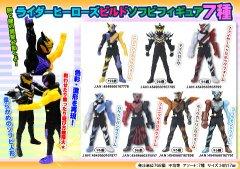 【お買い得】ライダーヒーローズ ビルドソフビフィギュア7種【単価¥70】8入