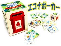 エコナポーカー 【単価¥59】12入