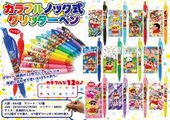 【お買い得】クレヨンしんちゃん カラフルノック式グリッターペン 3211 【単価¥35】12入