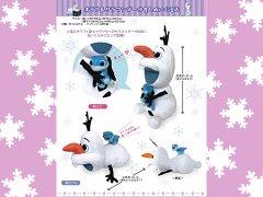 【お買い得】アナと雪の女王2 オラフ&サラマンダー 【単価¥980】2入