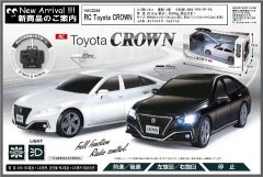 RC Toyotaクラウン 【単価¥744】 2入