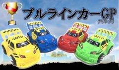 プルラインカーGP 【単価¥58】12入