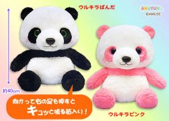 【お買い得】ウルキラぱんだの赤ちゃんBIG 【単価¥600】3入