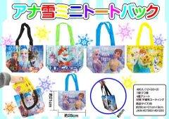 【お買い得】アナと雪の女王 ミニトートバック 【単価¥50】12入