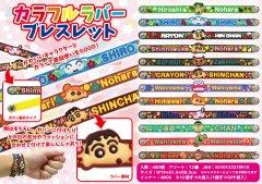 クレヨンしんちゃん カラフルラバーブレスレット 3205 【単価¥75】12入