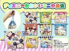 ディズニー かわいいミニ巾着袋 【単価¥34】24入