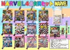 MARVEL 4点文具セット 【単価¥29】25入