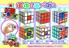国旗6面パズル 【単価¥30】25入