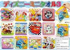 ディズニー ミニタオル3 【単価¥35】24入