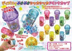 ディズニー ぷかぷかシャカシャカドリンクカップ 3258 【単価¥31】50入