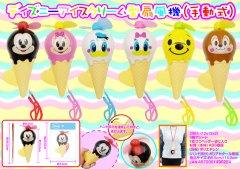 ディズニーアイスクリーム型扇風機手動式 【単価¥85】12入