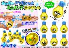 ぷかぷかシャカシャカミニオンズ 電球ボトル 3247 【単価¥30】50入
