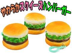 【お買い得】やわらかスクイーズ ハンバーガー 【単価¥63】12入