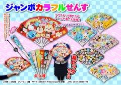 【お買い得】ディズニーツムツム ジャンボカラフルせんす 【単価¥67】12入
