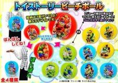 【お買い得】トイ・ストーリー ビーチボール 【単価¥63】12入