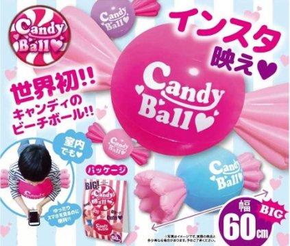 【お買い得】BIGキャンディボール 【単価¥84】4入