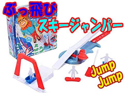 【お買い得】ぶっ飛びスキージャンパー 【単価¥834】1入