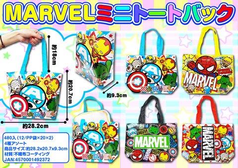 MARVEL ミニトートバック 【単価¥58】12入
