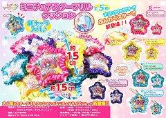 【お買い得】スター☆トゥインクルプリキュア ミニチュアフリルクッション 【単価¥63】5入