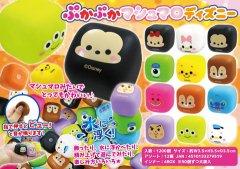 ぷかぷかマシュマロディズニー 3285 【単価¥31】50入