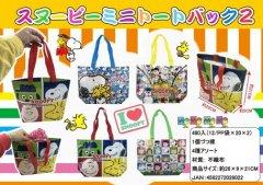 スヌーピー ミニトートバッグ2 【単価¥60】12入
