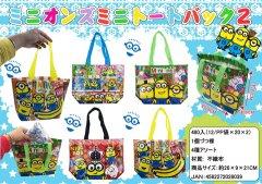 ミニオンズ ミニトートバッグ2 【単価¥58】12入