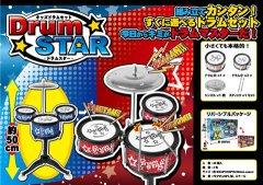 キッズドラムセット ドラムスター2種 【単価¥575】2入