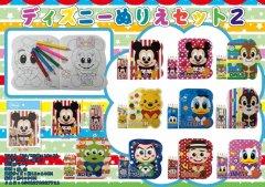 ディズニー ぬりえセット2 【単価¥30】20入