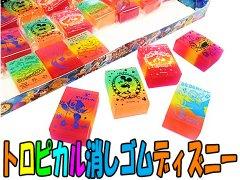 【お買い得】トロピカル消しゴム ディズニー 【単価¥17】24入