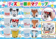 【現品限り・お買い得】ディズニー 顔柄マグカップ 【単価¥160】4入