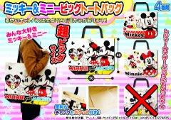 【現品限り・お買い得】ミッキー&ミニー ビッグトートバッグ 2805 【単価¥438】4入