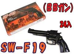 SW−F19(BBガン)  【単価¥61】24入