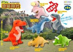 バリバリ恐竜時代LMC  【単価¥390】6入