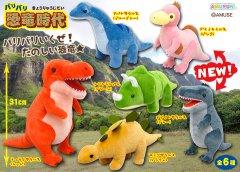 バリバリ恐竜時代JB  【単価¥860】6入