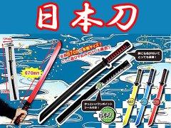 【お買い得】日本刀(HR) 【単価¥83】12入