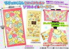 すみっコぐらしミニバスタオル ソフトトイ&ベーカリー SG480【単価¥525】2入