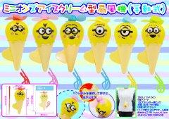 ミニオンズアイスクリーム型扇風機(手動式)【単価¥85】12入
