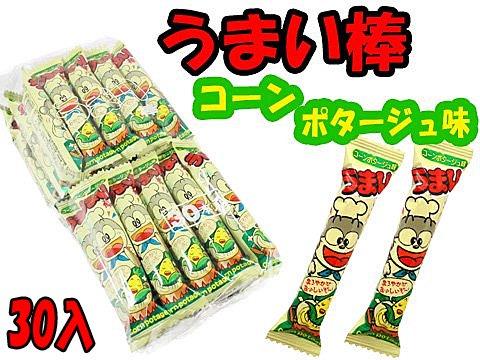 うまい棒 コーンポタージュ 【単価¥7】30入