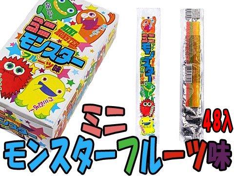 ミニモンスター フルーツ味 【単価¥7】48入