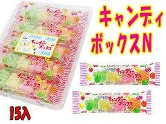 新キャンディボックス 【単価¥36】15入