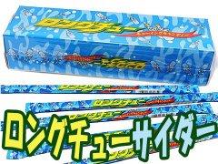 ロングチューサイダー 【単価¥17】36入