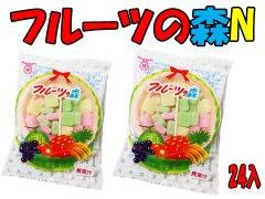 新フルーツの森 【単価¥21】24入