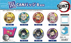 【入荷予定・お買い得】ぷちざぶCANバッジ 鬼滅の刃B BOX【予定単価¥228】10入