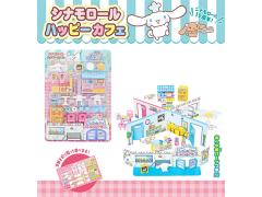 【お買い得】シナモロール ハッピーカフェ 【単価¥280】1入